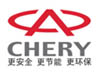 Chery Automobile Co., Ltd.
