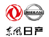 Dongfeng-Nissan Passenger Vehicle Co., Ltd.