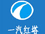 FAW Hongta Yunnan Automobile Co., Ltd.
