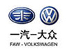 First Auto Works- Volkswagen Automobile Co., Ltd.