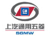 Shanghai-GM Wuling Automobile Co., Ltd.(SGMW)