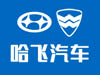 Harbin Hafei Motor Co., Ltd.