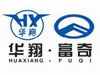 Jiangxi Huaxiang Fuqi Automobile Co., Ltd.