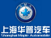 Shanghai Huapu (Maple) Automobile Co., Ltd.(SMA)